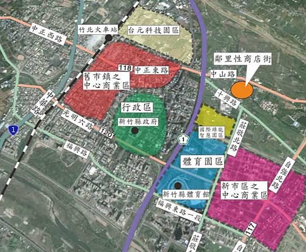 竹北重劃區分區