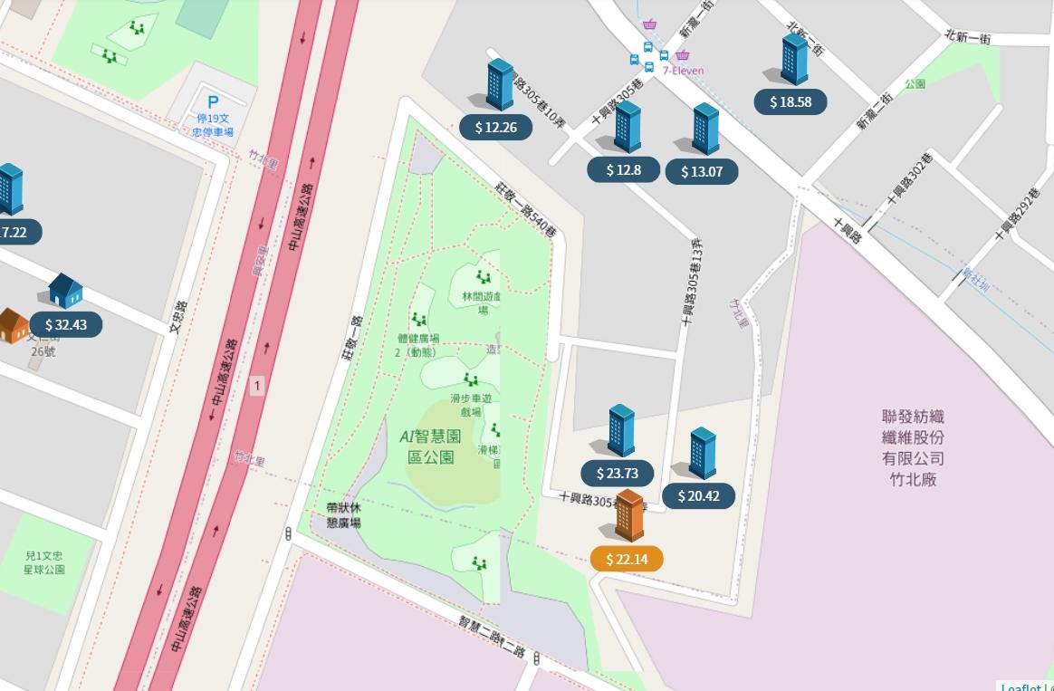 AI智慧園區地點